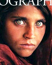 afghan girl   national