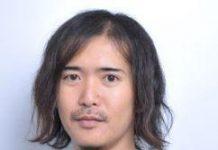Tetsuya Kinoshita