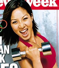 Michelle Kwan in Newsweek