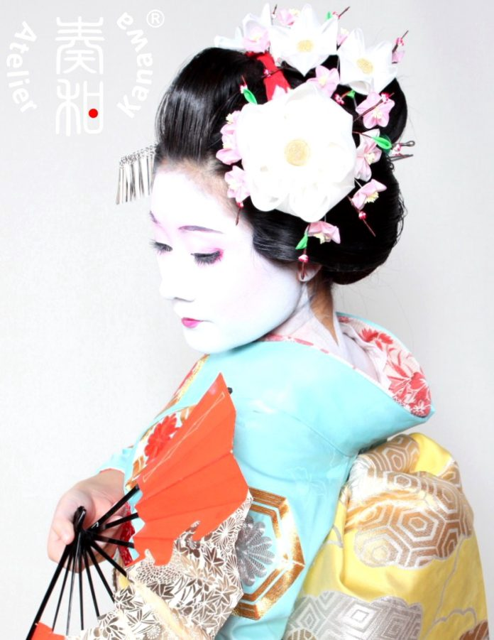Kuniko Kanawa