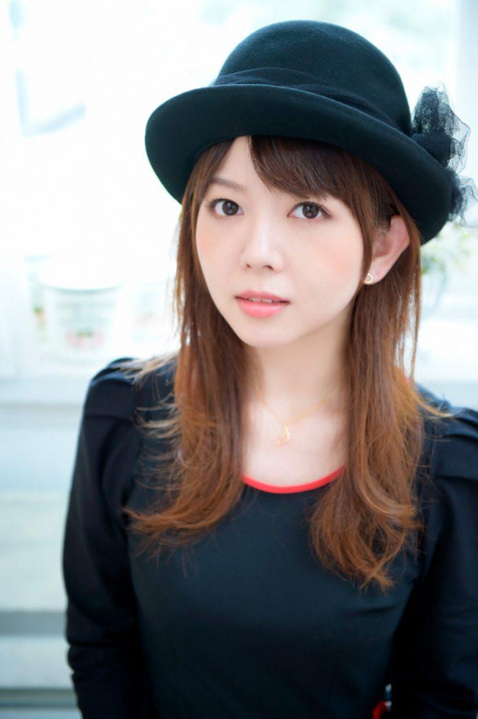 Singer Yui Makino